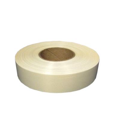 Лента полипроп. 2 см х 50 ярд (*10) айвори S: цена 56 руб., купить оптом  | Интернет-магазин «Микрос»
