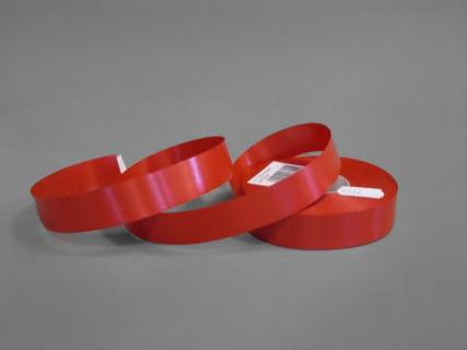 Лента полипроп. 2 см х 50 ярд красная (*30 S): цена 56 руб., купить оптом  | Интернет-магазин «Микрос»