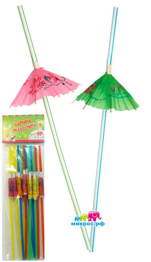 трубочки с зонтиками фото