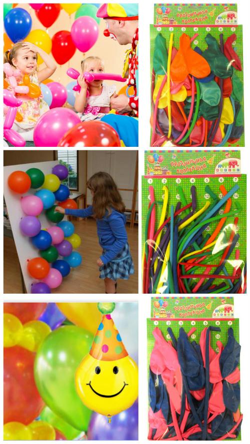 Конкурс с воздушными шарами для детей